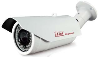 5MP IP Indoor/Outdoor Infrared WDR Bullet Security Camera with 2.8~12mm Varifocal Lens